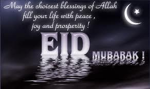May the choicest blessings of Allah fill your life with peace, joy, and prosperity! Eid Mubarak to all my friends!