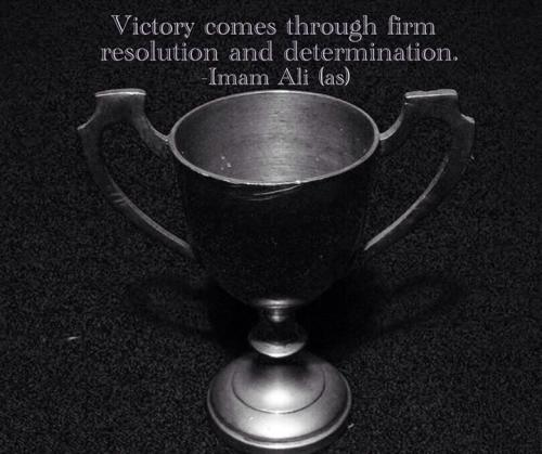 Victory comes through firm resolution and determination.