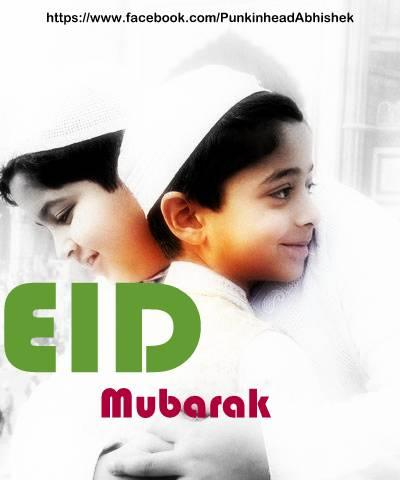 Wishing you a great smile, laugh and successes for you on this day of Eid. Have a wonderful Eid day. Eid Mubarak!